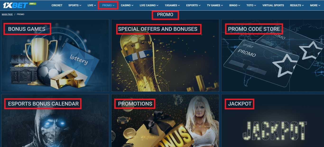Registration bonus for casino from the 1XBET brand