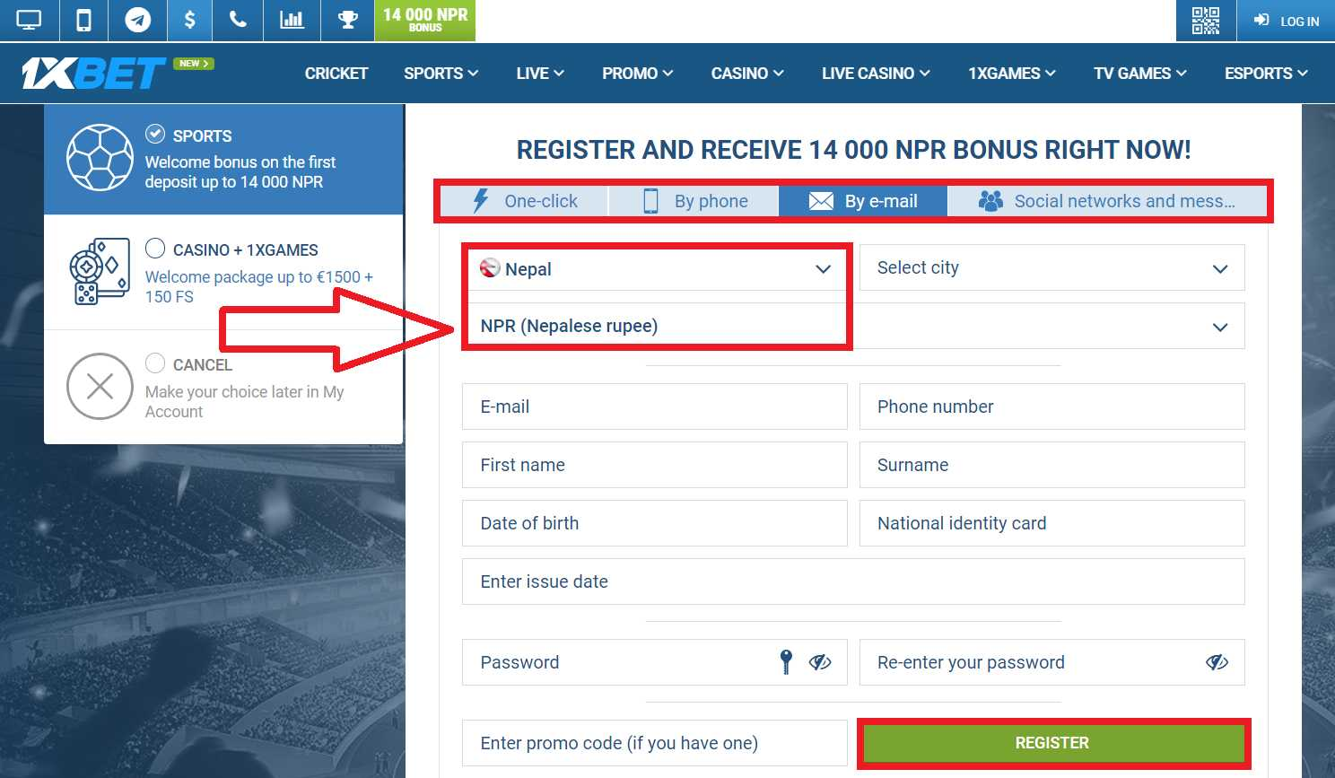 Benefits of 1XBET after creating an account and login